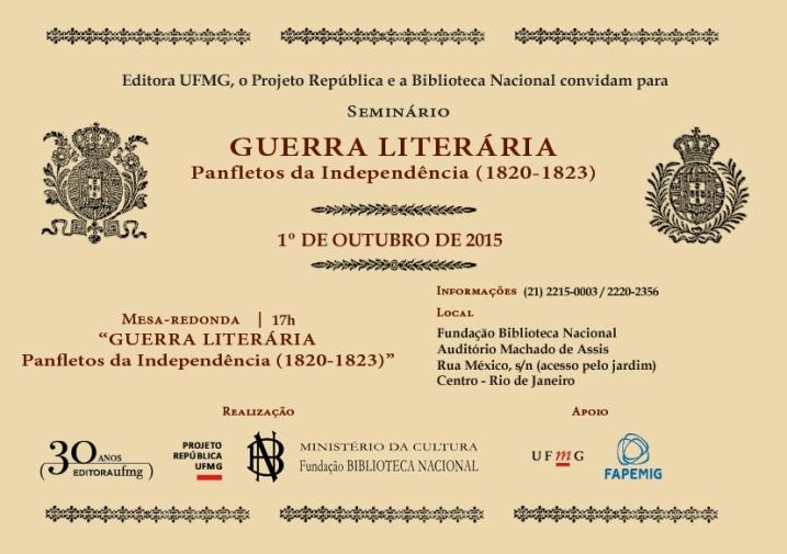 Convite virtual_ Guerraliteraria